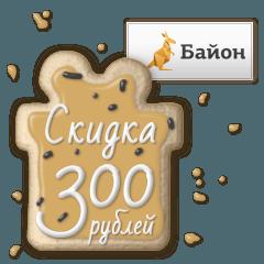 festival-kuponov-s-15-12-2014 (3)