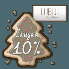 festival-kuponov-s-15-12-2014 (33)