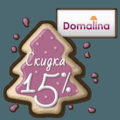 festival-kuponov-s-15-12-2014 (36)