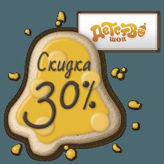 festival-kuponov-s-15-12-2014 (38)