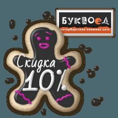 festival-kuponov-s-15-12-2014 (39)
