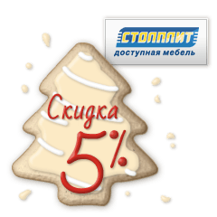 festival-kuponov-s-15-12-2014 (40)