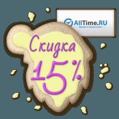 festival-kuponov-s-15-12-2014 (42)