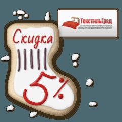 festival-kuponov-s-15-12-2014 (44)