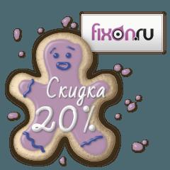festival-kuponov-s-15-12-2014 (47)