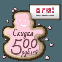 festival-kuponov-s-15-12-2014 (48)