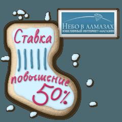 festival-kuponov-s-15-12-2014 (5)