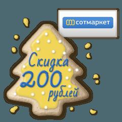 festival-kuponov-s-15-12-2014 (51)