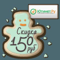 festival-kuponov-s-15-12-2014 (52)