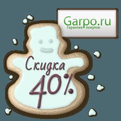 festival-kuponov-s-15-12-2014 (57)