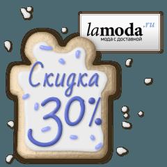 festival-kuponov-s-15-12-2014 (62)