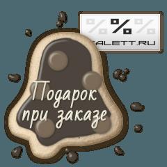 festival-kuponov-s-15-12-2014 (64)