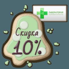 festival-kuponov-s-15-12-2014 (74)