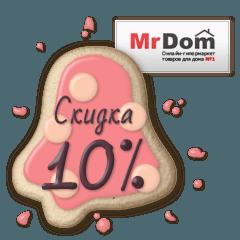 festival-kuponov-s-15-12-2014 (9)