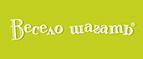 veselo-shagat_logo