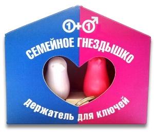 15-originalnyx-i-milyx-podarkov-k-dnyu-svyatogo-valentina-16 (8)