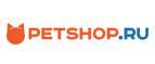 Petshop_logo