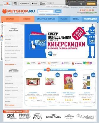 Petshop_site