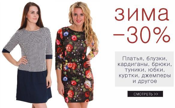 novinki-internet-magazina-lacy- (9)