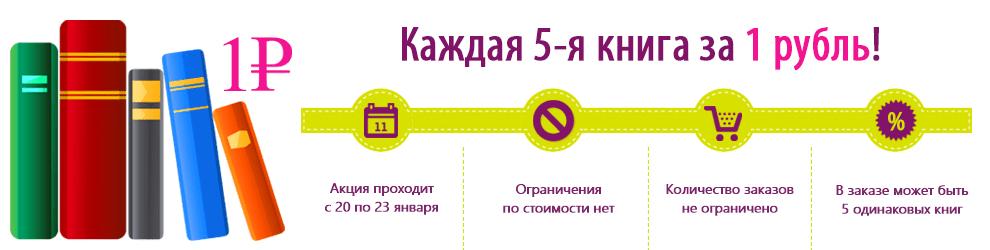 Новинки электронных книг в ЭКСМО