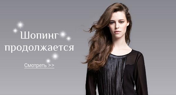 modnaya-odezhda-v-magazine-motivi