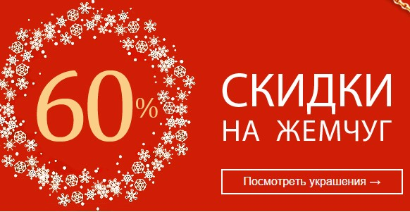 Ювелирные изделия в интернет магазине KARATOV.ru
