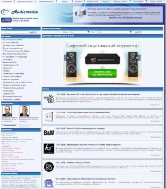 Интернет магазин бытовой техники и электроники, Российские интернет магазины, ★Audiomania