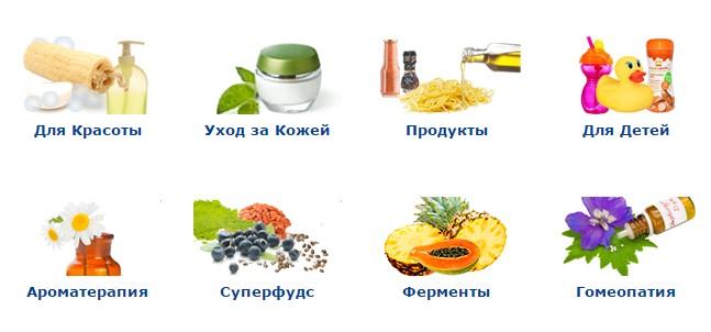 probniki-iherb-luchshij-sposob-uznat-produkt