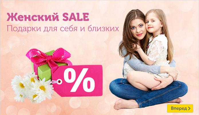 skidki-internet-magazinov-na-04-03-2015