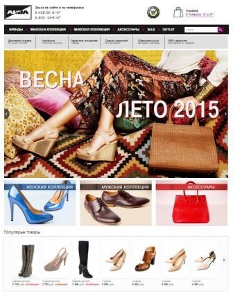 ALBA, Женская обувь интернет магазин, Мужская обувь интернет магазин, Российские интернет магазины,