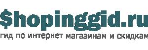 Шопинг Гид Logo