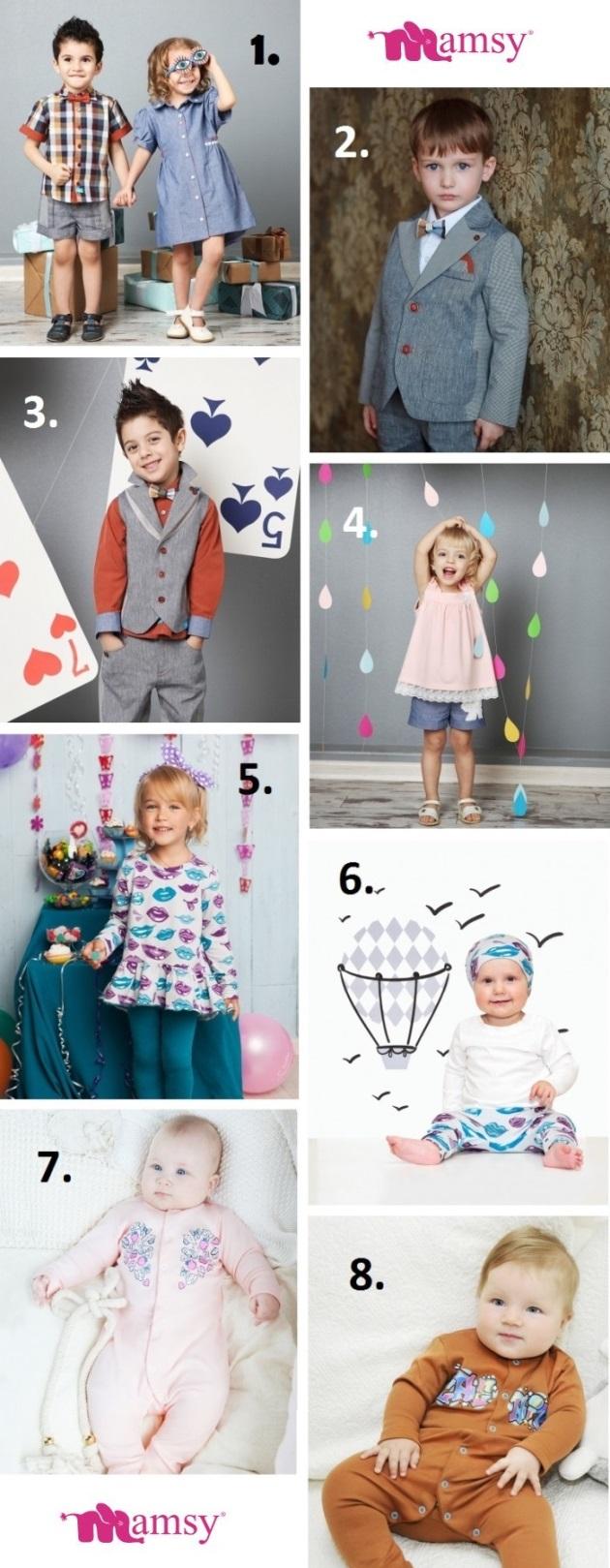 Модная детская одежда бренда The hip! в Mamsy