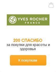 bonusy-spasibo-ot-sberbanka-za-pokupki-v-internete_mag (12)