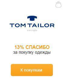 bonusy-spasibo-ot-sberbanka-za-pokupki-v-internete_mag (4)