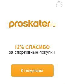 bonusy-spasibo-ot-sberbanka-za-pokupki-v-internete_mag (6)