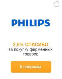 bonusy-spasibo-ot-sberbanka-za-pokupki-v-internete_mag (9)