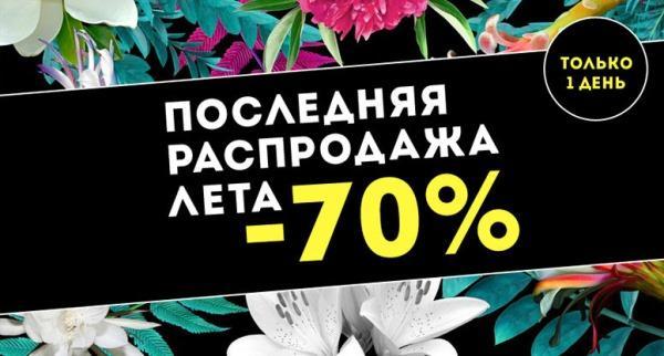 poezdka-v-berlin-za-shopping-na-trends-brands-✈