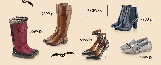 otmechaem-halloween-s-otto-15-na-vsyo-s-20-po-30-oktyabrya-1 (6)