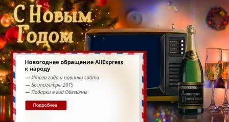oplata-nalichnymi-na-aliekspress-itogi-2015-i-kucha-futbolok-s-obezyanami