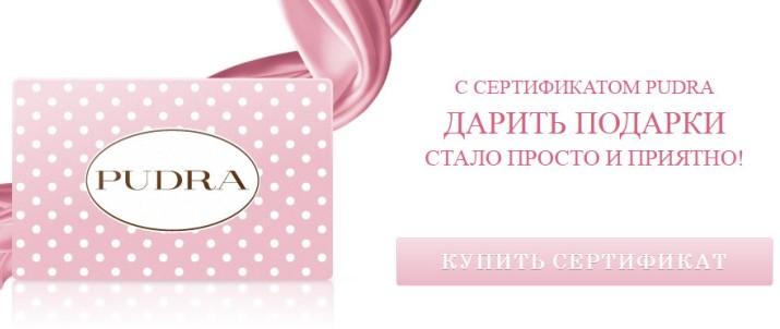 samye-populyarnye-kosmeticheskie-mast-xevy-ot-pudra-16