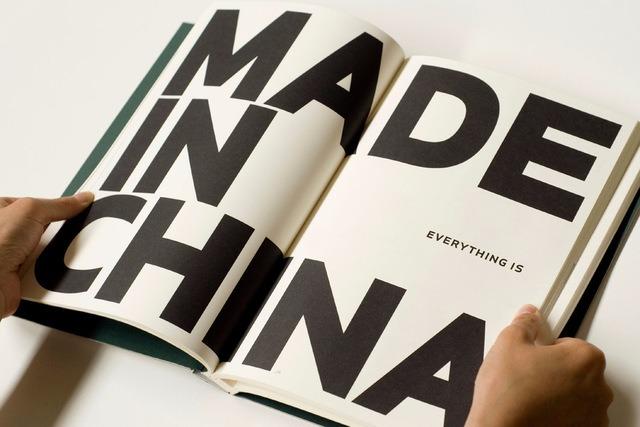 Фабричный Китай - список основных брендов