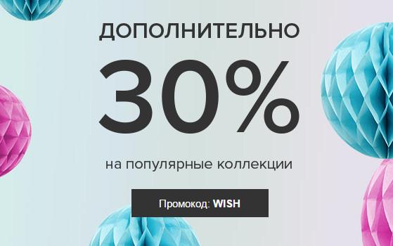 Одежда, обувь и аксессуары от 200 руб в интернет-магазине Lamoda.ru!
