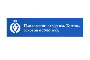 Павловский завод им Кирова - интернет магазин столовых прибором из серебра