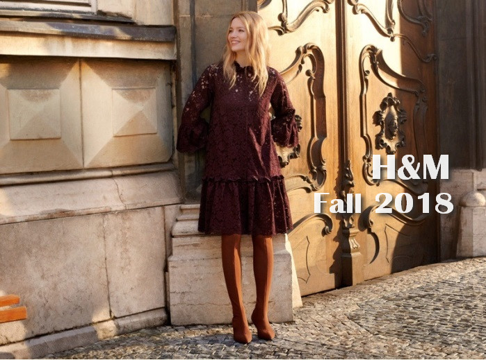Лукбук H&M FALL 2018